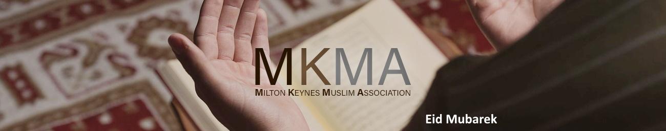 MKMA Home Page